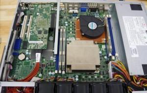 Nelahem – dòng Intel CPU cho máy chủ VPS